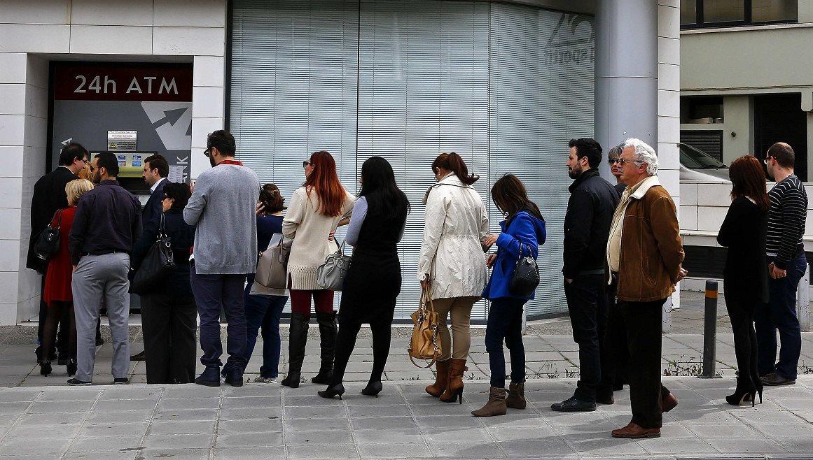 Πώς θα πληρωθούν οι οφειλές όσο οι τράπεζες είναι κλειστές