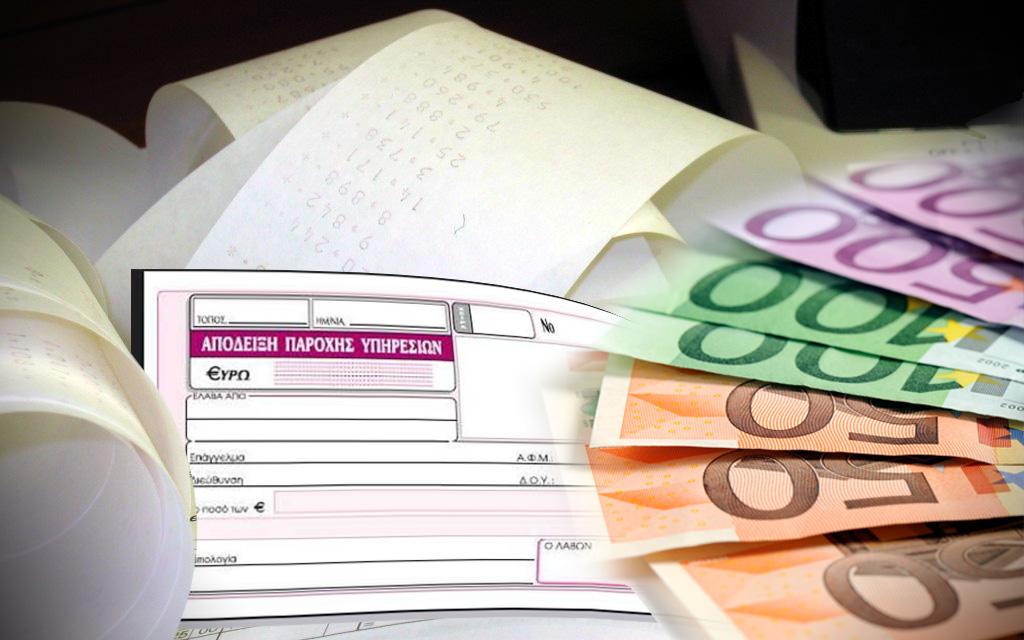 Πώς θα γλιτώσετε φόρο με το «μπλοκάκι»